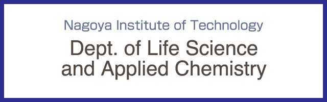 Dept. of Life Science and Applied Chemistry
