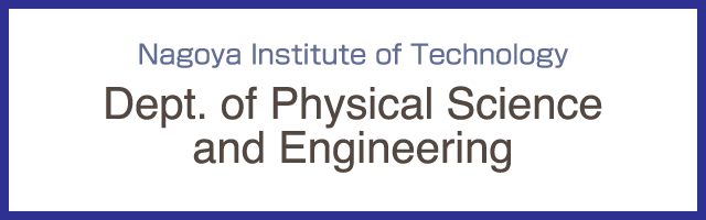 Dept. of Physical Science and Engineering