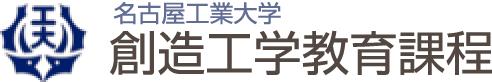 名古屋工業大学理工同窓会